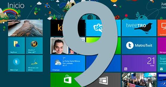 Windows 9真的要免费了?