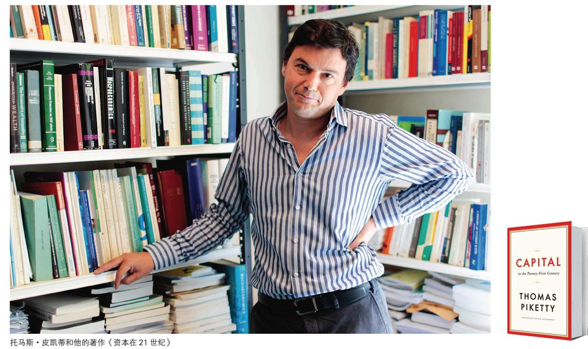 节制21世纪的资本——专访托马斯·皮凯蒂