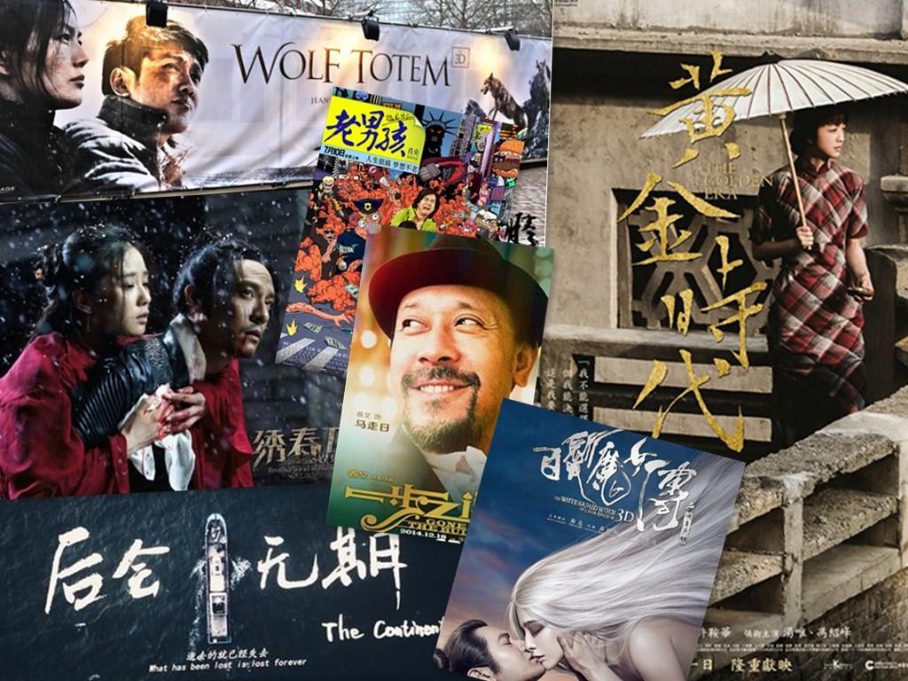 电影投资:小时代还是黄金时代?