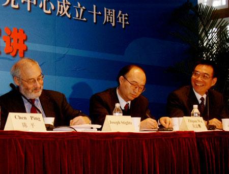 斯蒂格利兹:21世纪的中国与全球化的世界经济