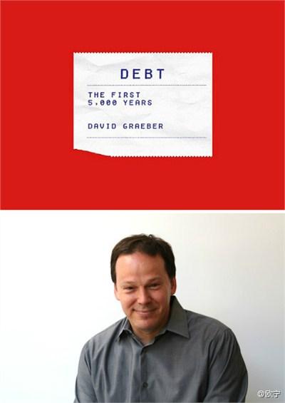 大卫·格雷伯《债务:首个五千年》