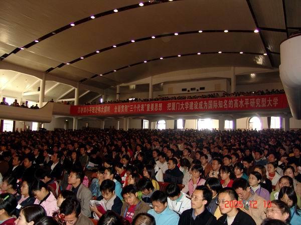 第五届中国经济学年会胜利闭幕