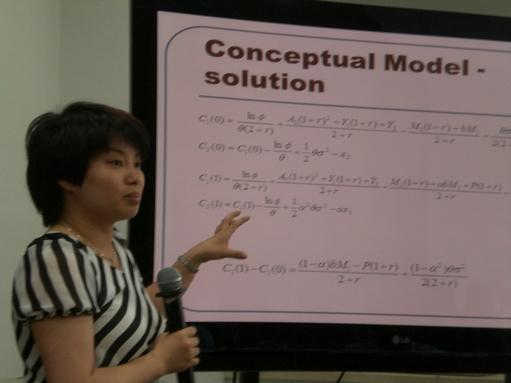 北大:吴斌珍博士在学术午餐会上分析医疗保险对消费的影