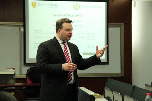 """北大:经济学院将合作举办两期""""2013牛津—剑桥暑期项目"""""""