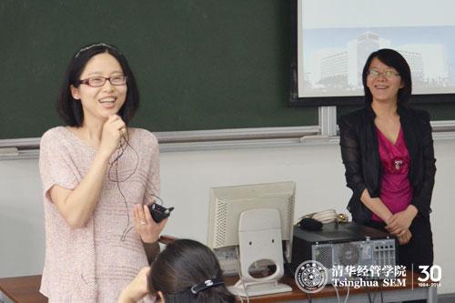 清华:清华会计高端论坛——商业银行会计实践交流