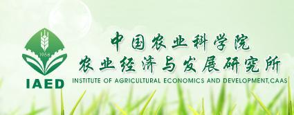 中国农业研究院博士后招聘启事