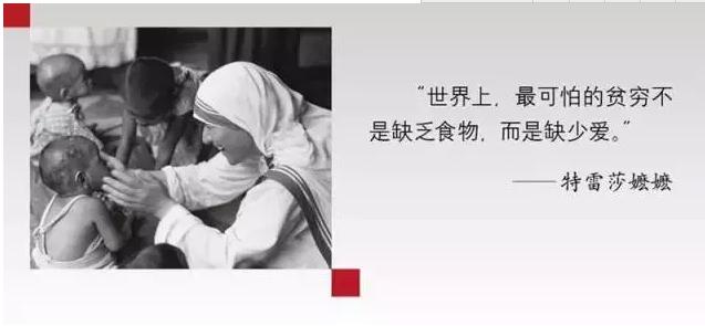 徐淑英:我们为何要付出关爱