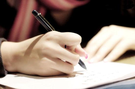 论文攻略:如何校阅自己的学术论文