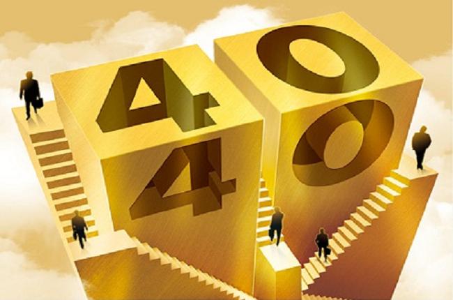 """2015年中国""""40位40岁以下的商业精英"""""""