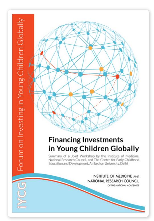 全球青年儿童融资投资
