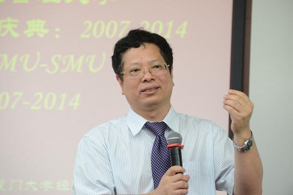 洪永淼:定量评估社会经济政策,建设中国特色新经济学智库
