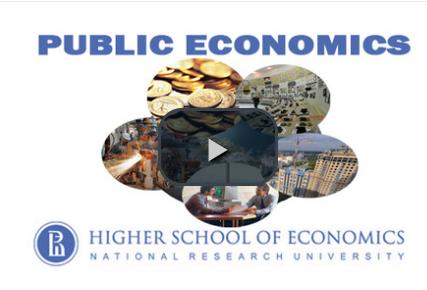Higher School of Economics公共经济学