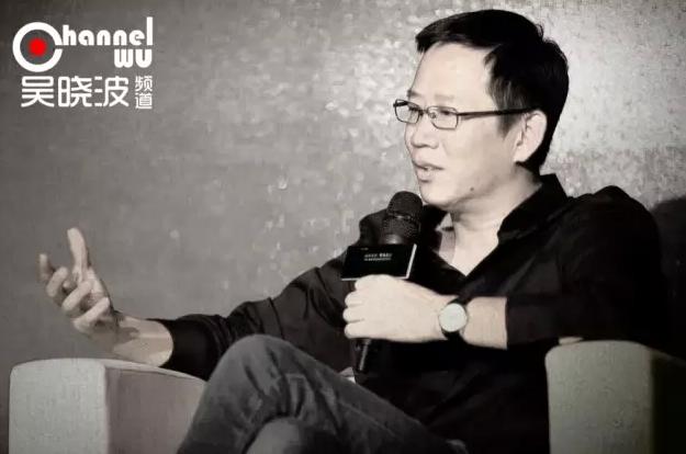 吴晓波:中国为什么没有独立的商业伦理?