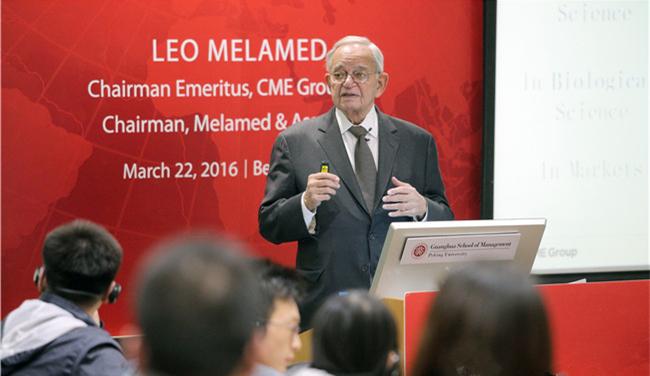 梅拉梅德:如何在国际金融市场的博弈中取胜与创新?