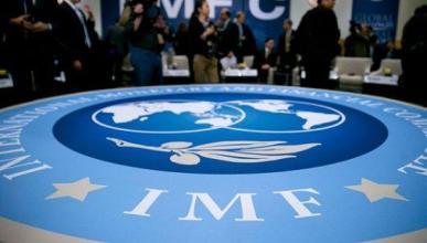 IMF:新兴市场经济体的金融溢出效应日益显著