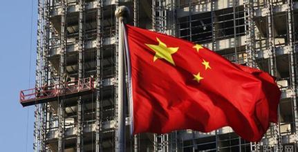 王小鲁:中国市场化八年进程报告