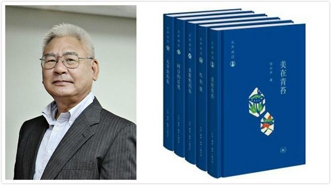 耦耕读书会第三期:从茶道看日本