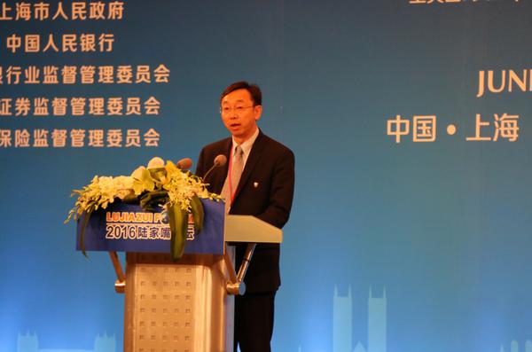 张涛:允许金融机构有序破产