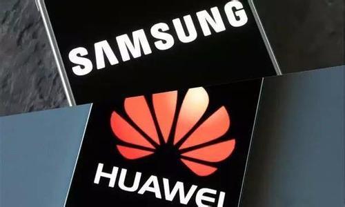 华为起诉三星 为何本土手机厂商压力大?
