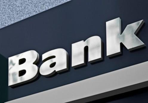 哪些大学盛产银行行长?