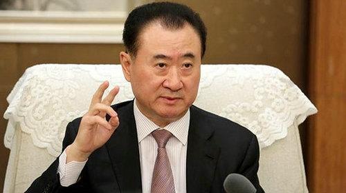 王健林:你们想成功,就去创业