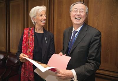 周小川和拉加德在IMF讲座问答