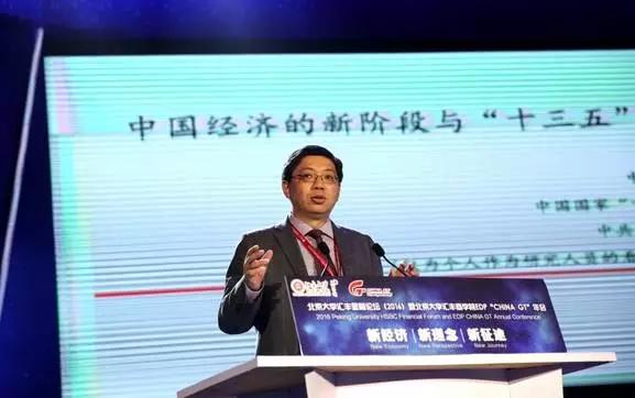 """巴曙松:从""""十三五""""规划看中国经济的新阶段与新布局"""