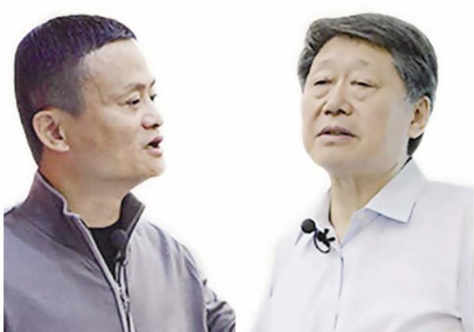 马云VS张瑞敏:管理思想对对碰