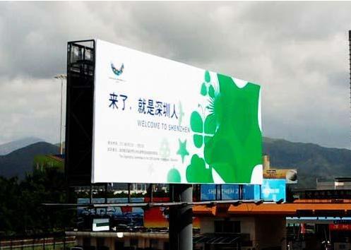 高盛高华详解深圳模式:最小的政府 最多的人才