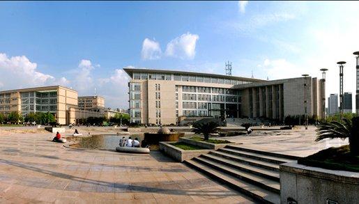 学年会分会场专题十:西南财经大学经济学院专场
