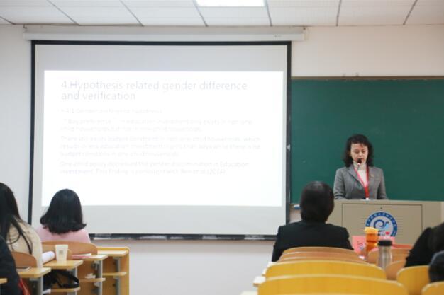年会女经济学者专场(二)