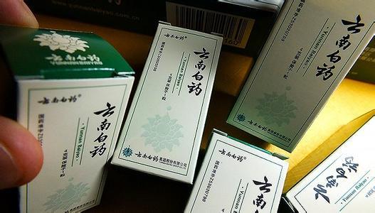 白药控股混改:决策权的博弈