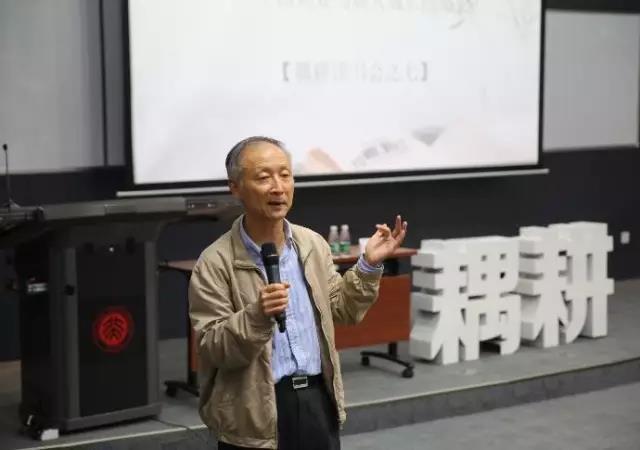 李伯重 : 从古代大宗商品贸易看中国商业变化的基本脉络