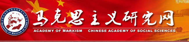 第七届全国马克思主义经济学青年论坛