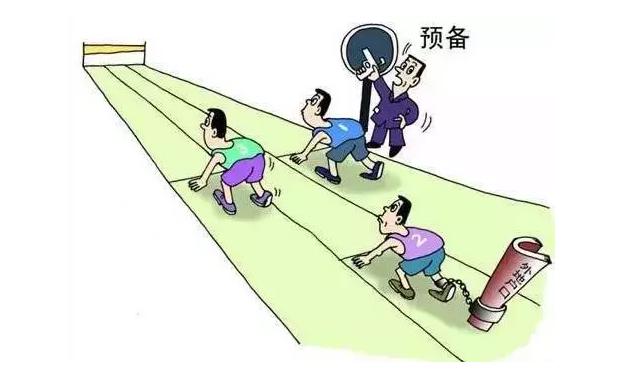 中国城市中基于户口的学校隔离与教育不平等