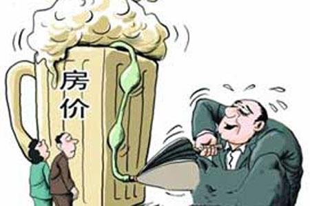 如何看待中国房地产
