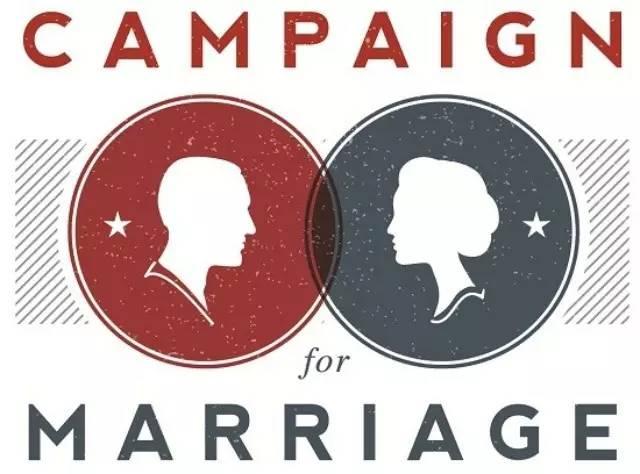 """""""门当户对""""还是""""高攀""""的婚姻幸福?经济学研究告诉你"""