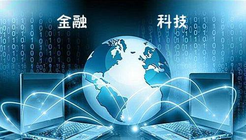 Fintech、Wealthtech、Techfin,哪个是金融终局?