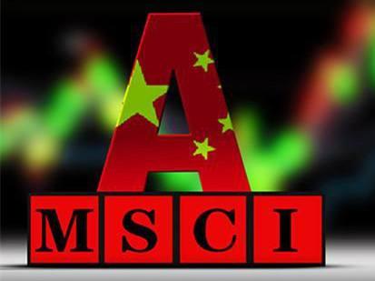 MSCI首席执行官揭秘吸纳A股细节 透露三大可能(195股)