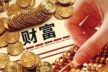 中国财富管理行业国际化观察
