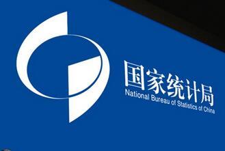 统计局解读2017年6月中国采购经理指数