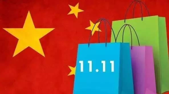 越单身,越购物:为什么消费主义如此盛行?