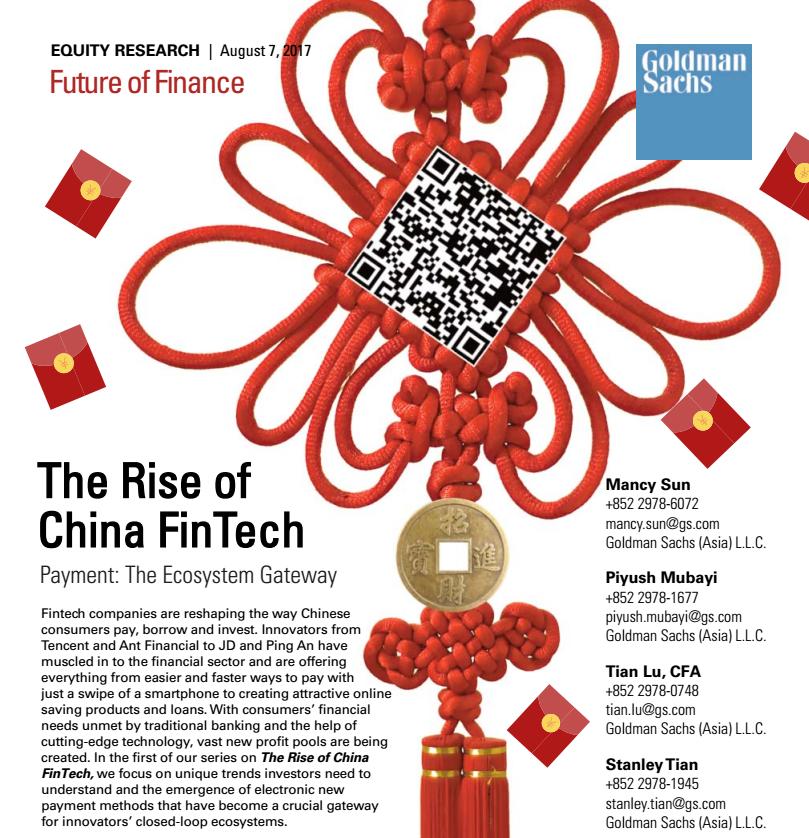 高盛-中国金融科技的崛起