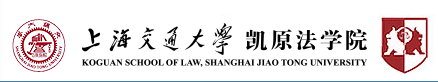 中国的共享经济:为求创新是该继续管制还是放松管制?