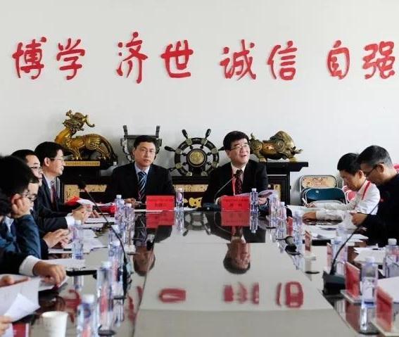 第十八届中国经济学年会将在中山大学举办