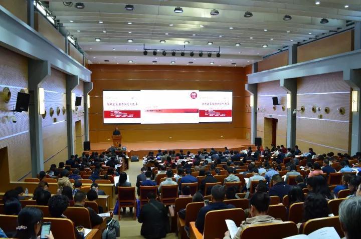 第三届中国财政学论坛在上海财经大学盛大召开