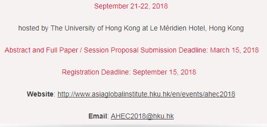 征文|第六届亚洲历史经济学会议征文通知(AHEC 2018)