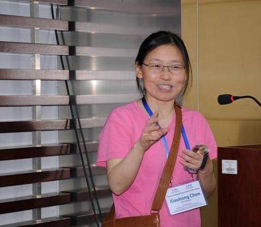主题演讲| 陈晓红在2017年中国经济学颁奖盛典上的演讲