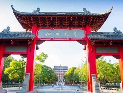 征文 | 中国青年政治经济学学者第八届年会(2018)