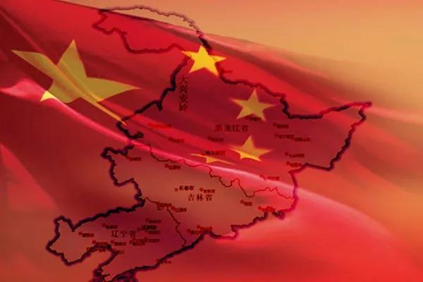 马涛:东北振兴新逻辑